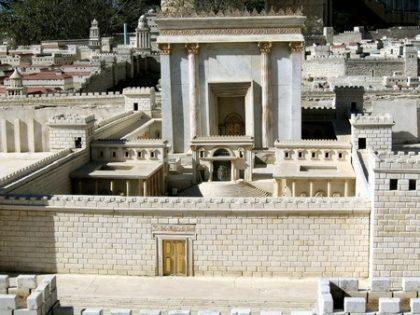 Israel en la Profecia II